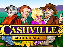 Играть на деньги в Кэшвиль