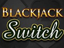 Blackjack Switch – азартную игру с бонусом предлагают игровые залы