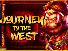 Путешествие На Запад – популярный аппарат