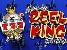 Король Барабанов Потти популярный в интернете автомат для новичков
