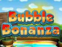 Bubble Bonanza от Microgaming — автомат с уникальным геймплеем