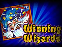Выигрывающие Волшебники от Microgaming — классический онлайн автомат
